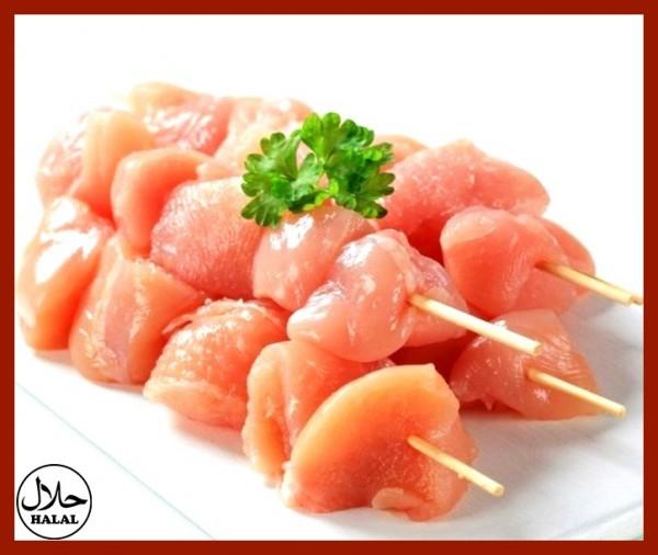 acheter brochette de dinde en ligne livraison boucherie halal islam viande Nice