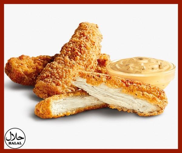 Nuggets de poulet Halal - 1Kg